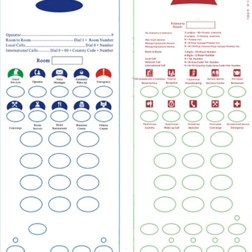 FacePlates for UNO Voice 50-99 Color