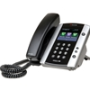 VVX500 - VVX 500 PoE - Polycom - Power Over Ethernet Version of UC Performance Business Media Phone - VVX500, VVX-500, VVX PoE, VVX,