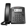 Polycom VVX310 PoE Desktop Phone | Unified Communications