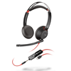 Plantronics Blackwire C5210