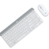 Logitech MK470 Wireless Combo - White
